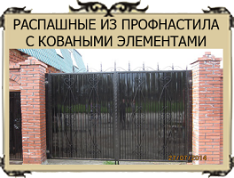 ворота гаражные г клин